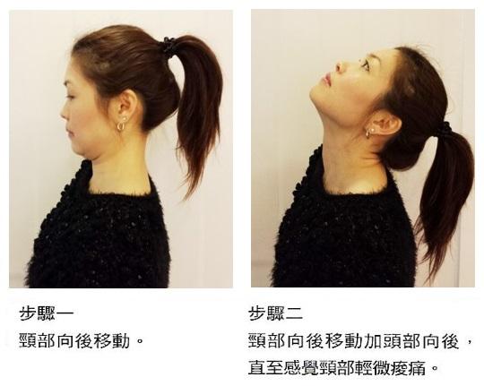 tension-headache-exercise03