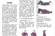 孕婦椎間盤突出可致腰腿痛