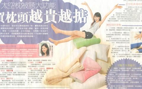 買枕頭越貴越掂