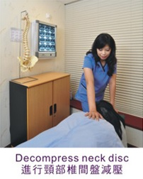 dr-matty-fy-wong_cox-disc-decompression-chiropractic-manipulation