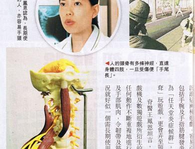 express-weekly200505_02